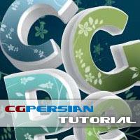 CGPersian 3D