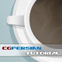 آموزش دم کردن قهوه!