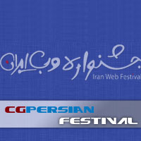 festival-web