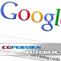 ساخت لوگوی گوگل