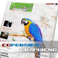 graphicno40
