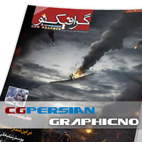 graphicno44-45