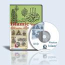 مجموعه ۲۲۰ وکتور اسلامی