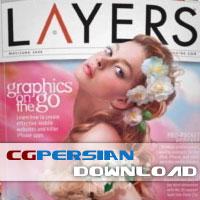 مجلات لاير مگزين -Layers Magazine