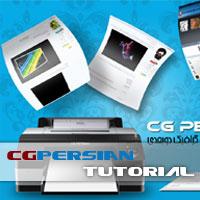 طراحی پوستر سی جی پرشین