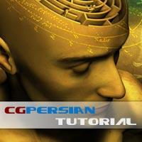 آموزش ساخت ذهن مارپيچ